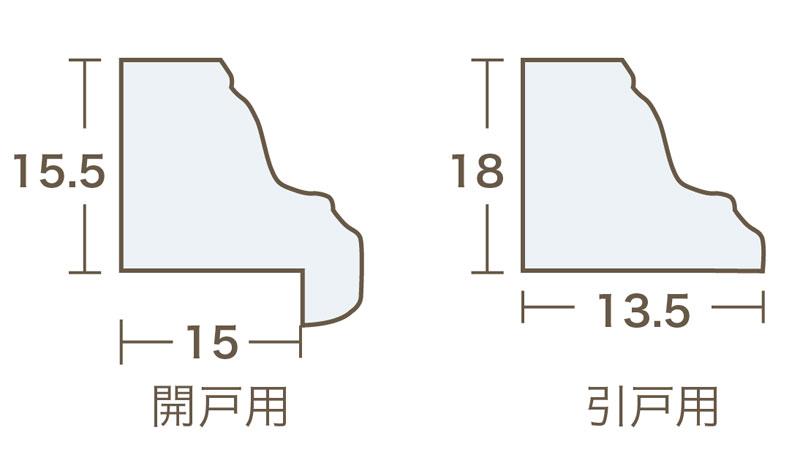 No7(アガチス) L=1900 -バラ売り-