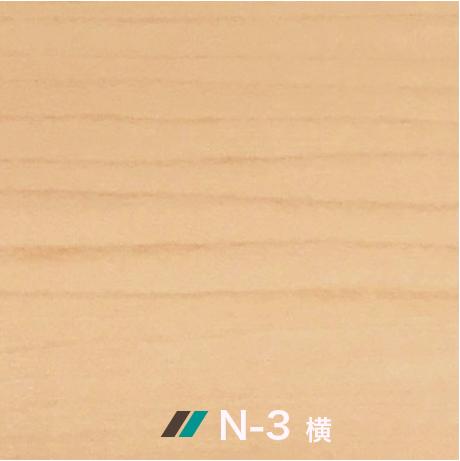プリント化粧板(横柾・MDF基材)(6枚〜8枚入り)