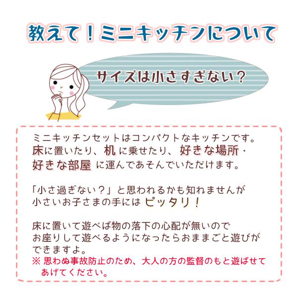 《presentいちご付き》★ミニキッチンセット 木のおもちゃ(ままごと)