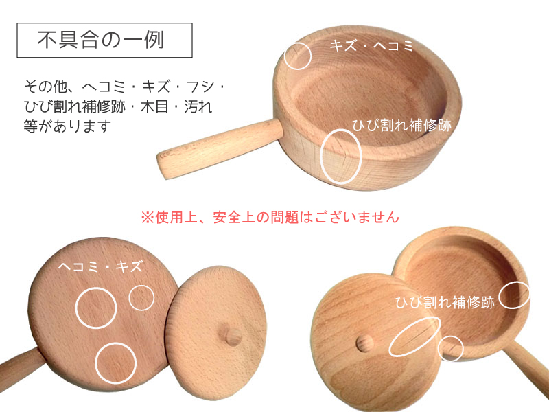 OUTLET フライパン〈ミドルサイズ〉 木のおもちゃ(ミニままごと)