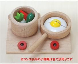 コンロ 木のおもちゃ(ままごと)