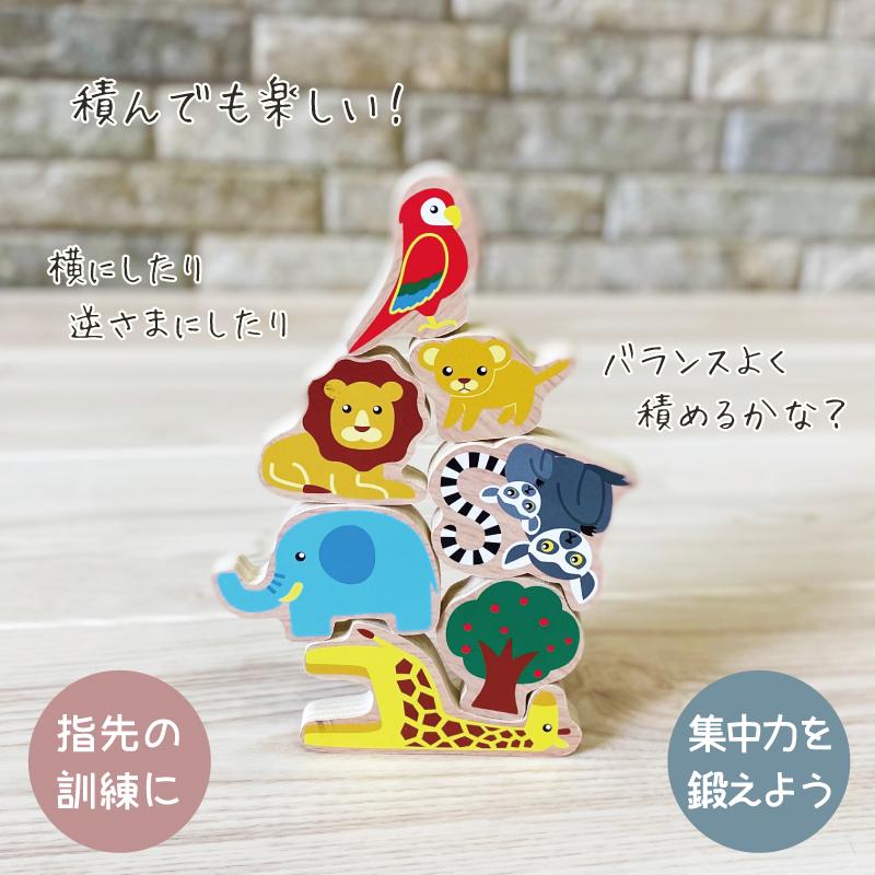 木製パズル・動物 [名入れ A] 木のおもちゃ