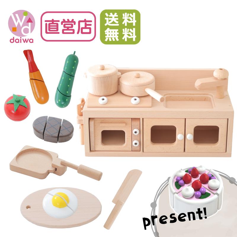 《presentケーキいちご》&《いちご付き》ミニキッチンおままごとスタートセット 木のおもちゃ(ままごと)