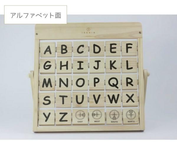 《IKONIH》単品・アルファベット 木のおもちゃ