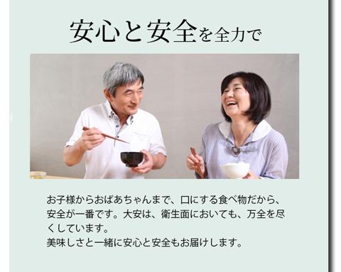 味さわやか<送料込> 直NI-A 京都 漬物 大安