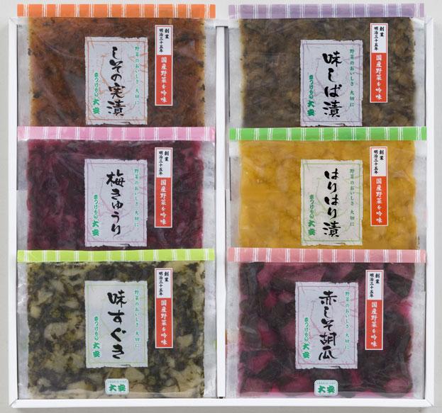 京の味 H-12 京都 漬物 大安
