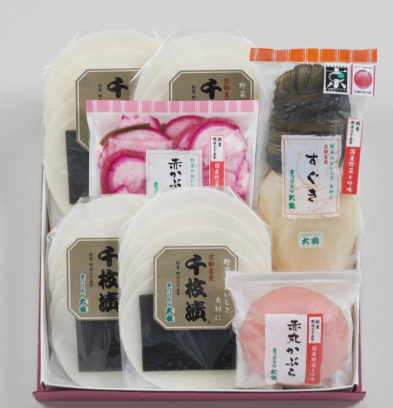 千枚漬・すぐき・赤かぶら<送料全国一律440円> SKA-50(発送期間〜1/5)