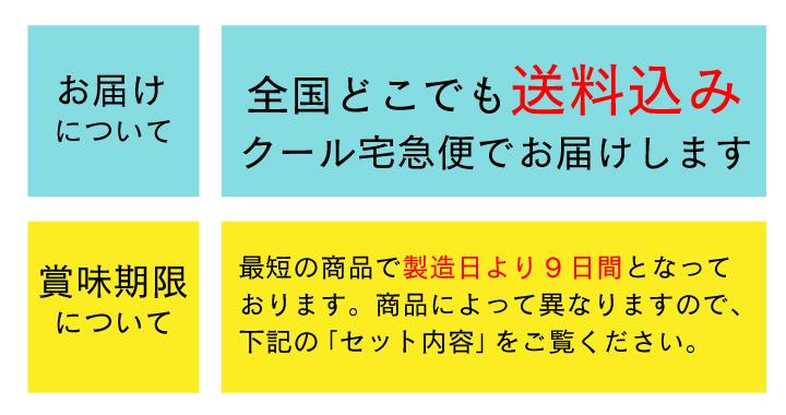 きょうのお夕飯セット CK-A 京都 大安 <お届け期間:8/6〜31>