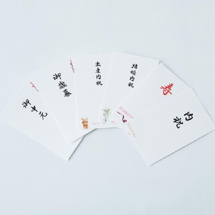季節のマカロン入り詰め合わせ(24個入)
