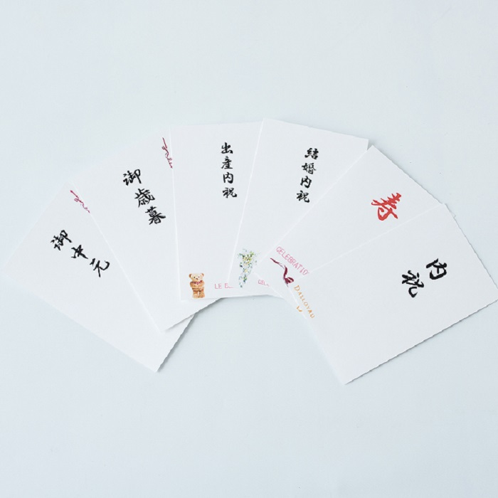 季節のマカロン入り詰め合わせ(18個入)
