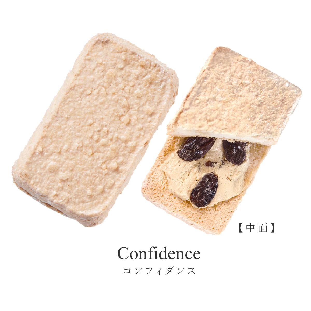 ダロワイヨ コンフィダンス(8個入)
