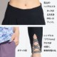 裾編み上げデザインパンツ DAMISS