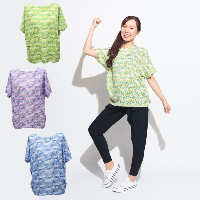ヒョウ柄バックポイントTシャツ DAMISS