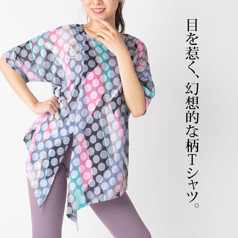 2wayドット柄Tシャツ DAMISS