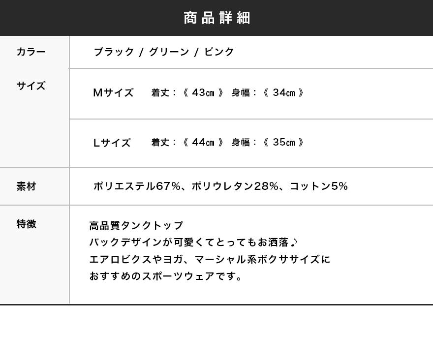 DEFINE フィットネスウェア 女性スポーツタンクトップ 快適な通気性 高品質 3913-0504