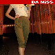 DAMISS フィットネスウェア レギンス カプリジョッパーズ DAMISS 【ダミス】 レディース ヨガ ダンス ウェア 8711-0628