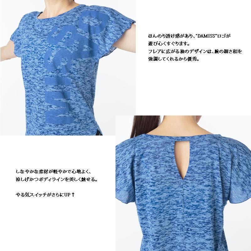 DAMISS フィットネスウェア 透かしTシャツ 1014-0104 DAMISS 【ダミス】 レディース ヨガ ダンス ウェア