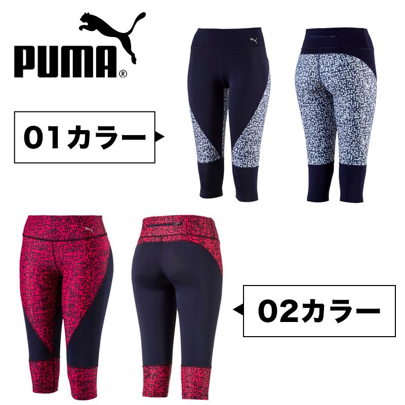 PUMA プーマ  フィットネスウェア レギンス カルチャーサーフ  タイツ プーマ レギンス