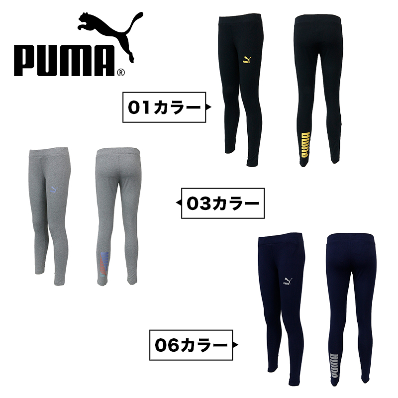 PUMA プーマ  フィットネスウェア レギンス 575948 GLAM レギンス タイツ プーマ レギンス