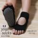 defin ヨガソックス yoga socks 靴下 足袋 5本指 冷え症 滑り止め  DAMISS ダミス 3018-0507