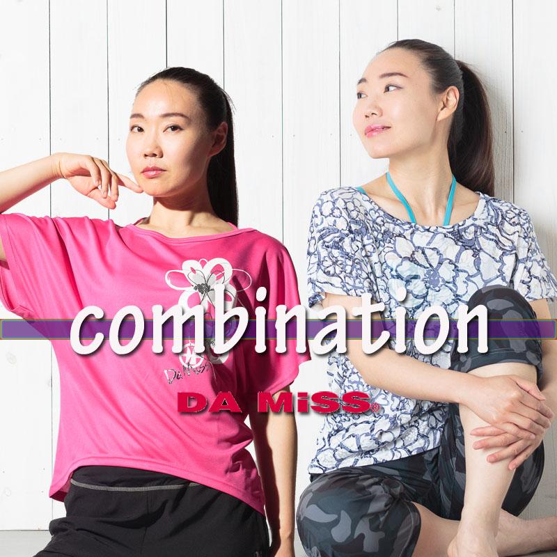 【Tシャツ2点SET】 combination1 DAMISS フィットネスウェア 【吸水速乾】 フラワーTシャツ & 花柄Tシャツ DAMISS 【ダミス】 レディース ヨガ ダンス ウェア1014-0304 1014-0103