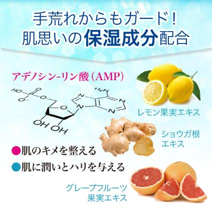 【アルコールでしっかり洗浄】アルコールハンドジェル500ml