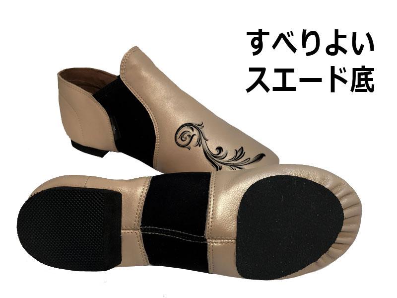ジャズアートシューズ ローカット MJ-1010-F-A