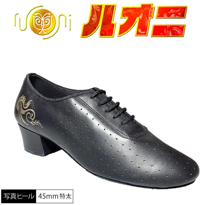 ルオニ アートシューズ ティーチャーズモデル FLT1-A