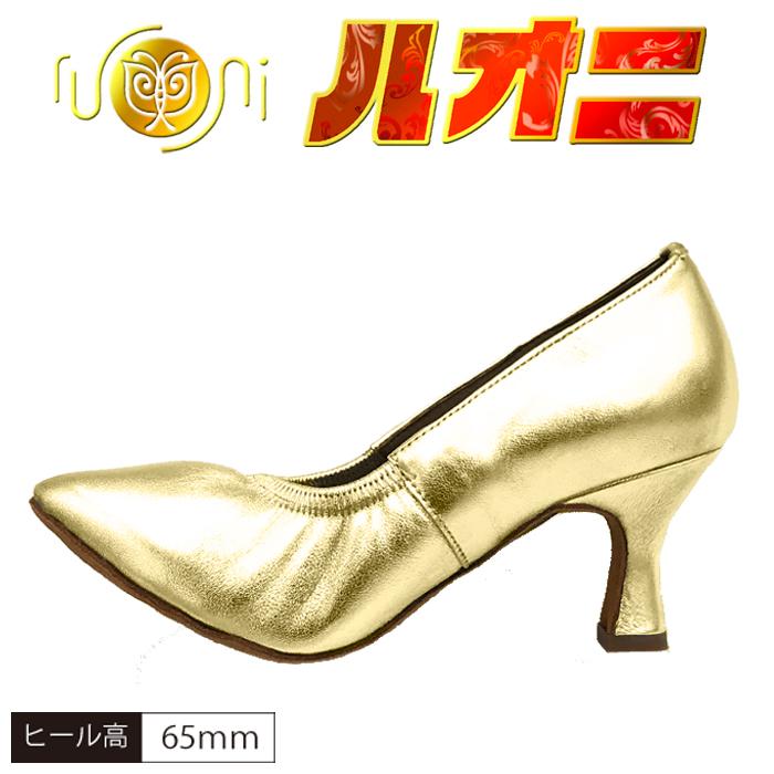 ルオニ アートシューズ  女性モダンシューズ  H01-FM1101-A 【セミオーダー】