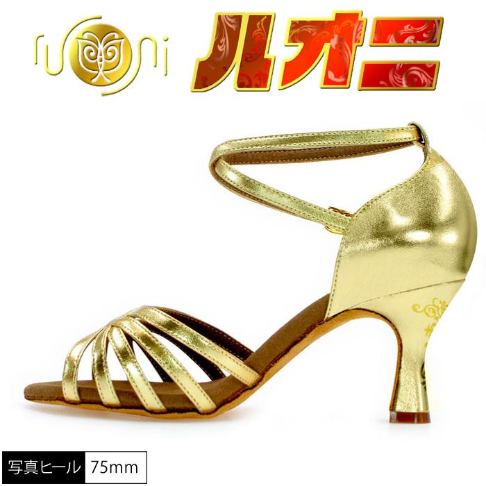ルオニ ダンスシューズ ラテンモデル FL3312