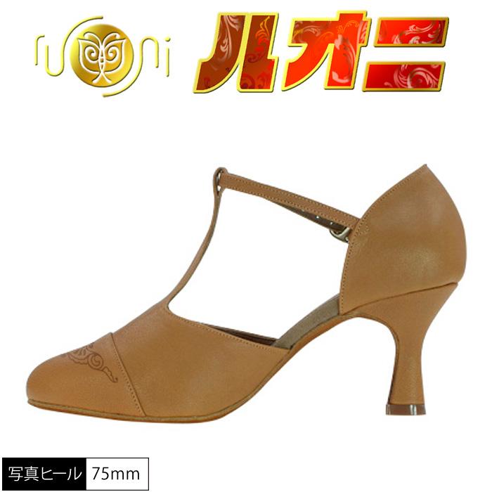 ルオニ アートシューズ  女性兼用シューズ  FX5075 【セミオーダー】