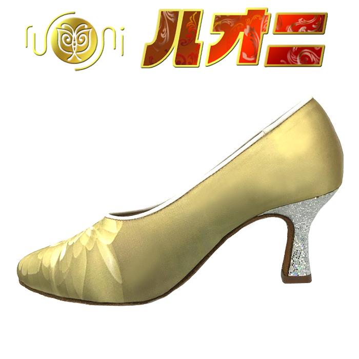 ルオニ ダンスシューズ  女性モダンシューズ FM1075-AB-BJ 【セミオーダー】