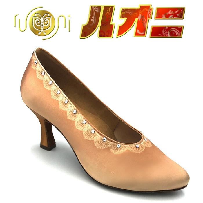 ルオニ ダンスシューズ  女性モダンシューズ FM1075-FB-HB 【セミオーダー】
