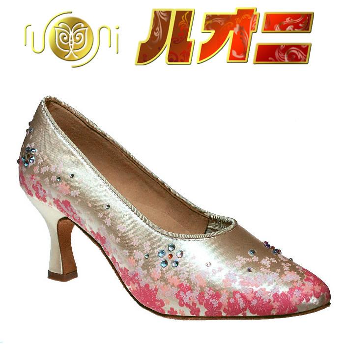 ルオニ ダンスシューズ  女性モダンシューズ FM1075-QF-YH 【セミオーダー】