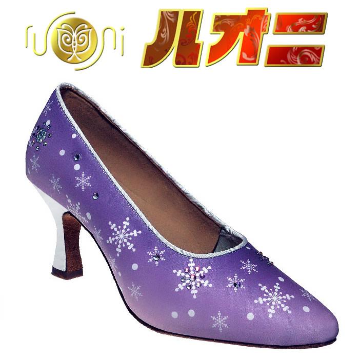 ルオニ ダンスシューズ  女性モダンシューズ FM1075-Z-XH 【セミオーダー】