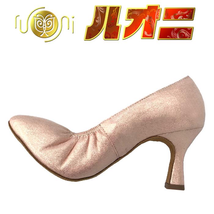 ルオニ ダンスシューズ  女性モダンシューズ FM1101-BF 【セミオーダー】