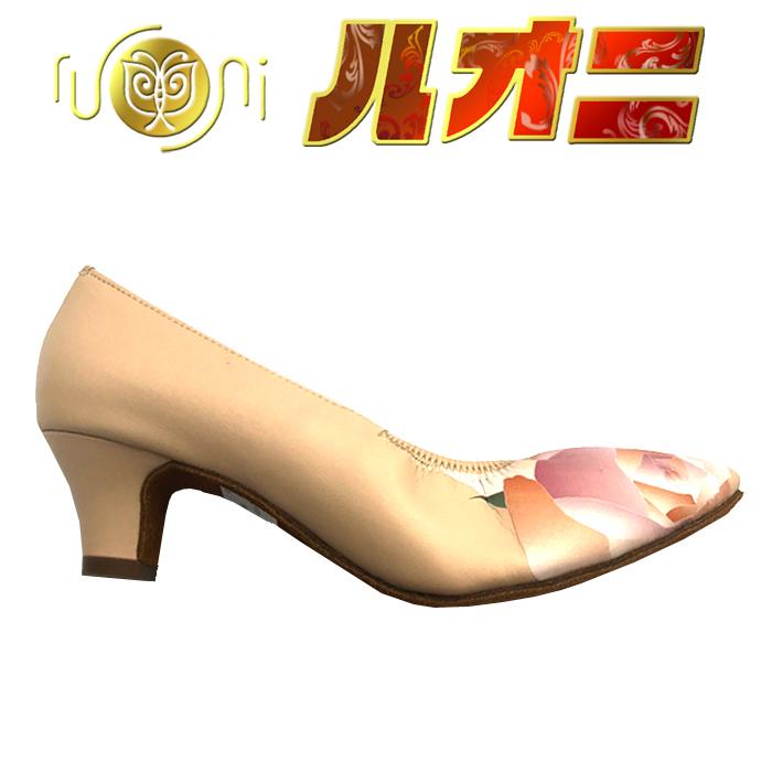 ルオニ ダンスシューズ  女性モダンシューズ FM1108-FC-NM 【セミオーダー】