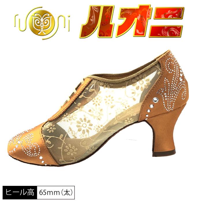 ルオニ ダンスシューズ  ティーチャーズシューズ TXL6101-F 【セミオーダー】