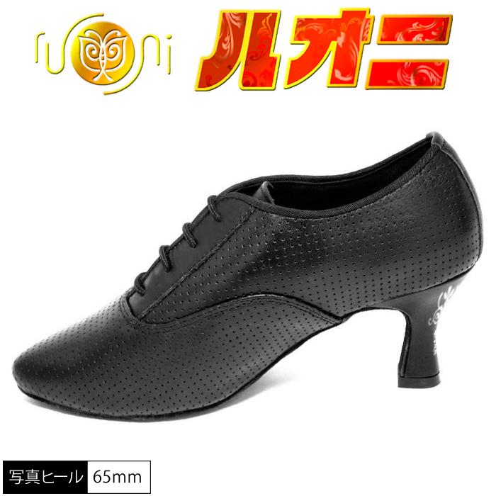 ルオニ ダンスシューズ ティーチャーズモデル FT6034