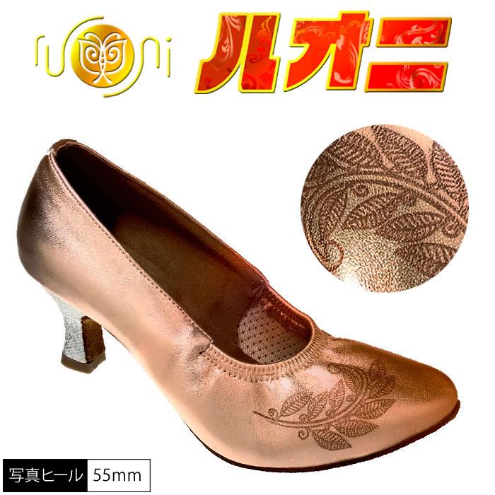 ルオニ アートシューズ  女性モダンシューズ FMS10021-SLG2-A 【セミオーダー】