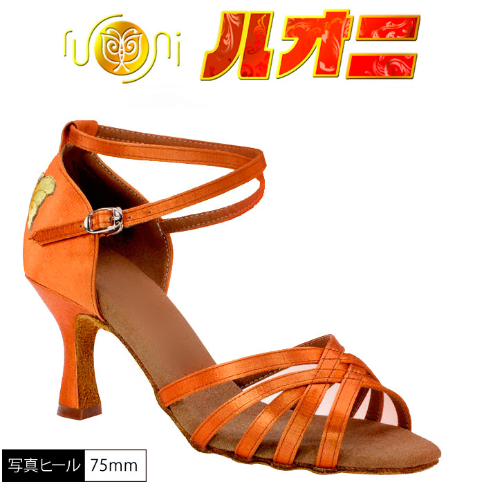 ルオニ ダンスシューズ ラテンモデル FL3319