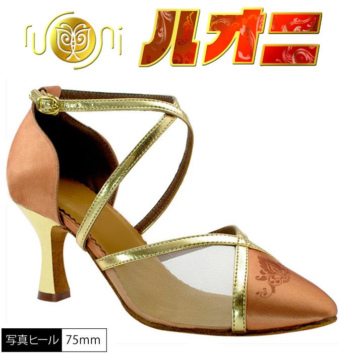 ルオニ アートシューズ  女性兼用シューズ  FX5065-A 【セミオーダー】