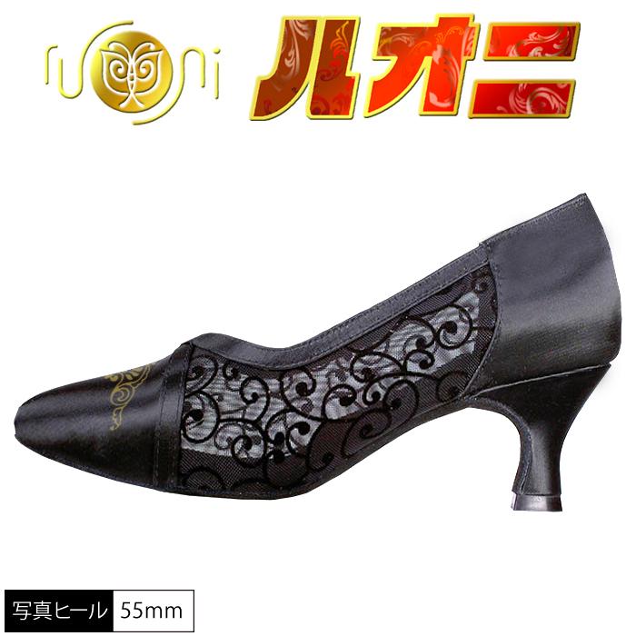 ルオニ ダンスシューズ モダンモデル FM1094-A