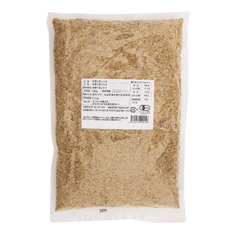 有機小麦ふすま 250g