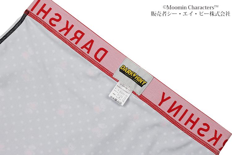 DARKSHINY ×MOOMIN コラボ ユニセックスボクサーパンツ - リトルミイドット
