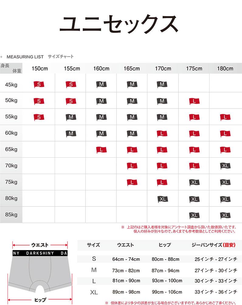 DARKSHINY × シャイニー・シュリンプス! コラボ ユニセックスボクサーパンツ - Japan Original