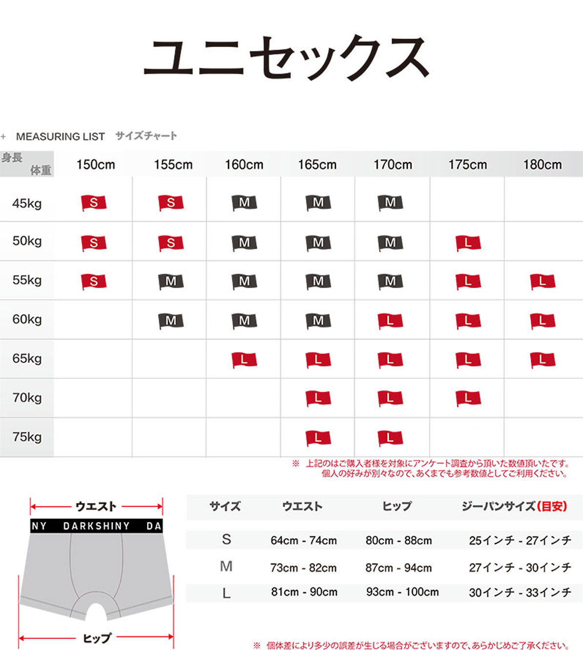 DARKSHINY 鉄ぱん ユニセックス ボクサーパンツ −KOMACHI こまち