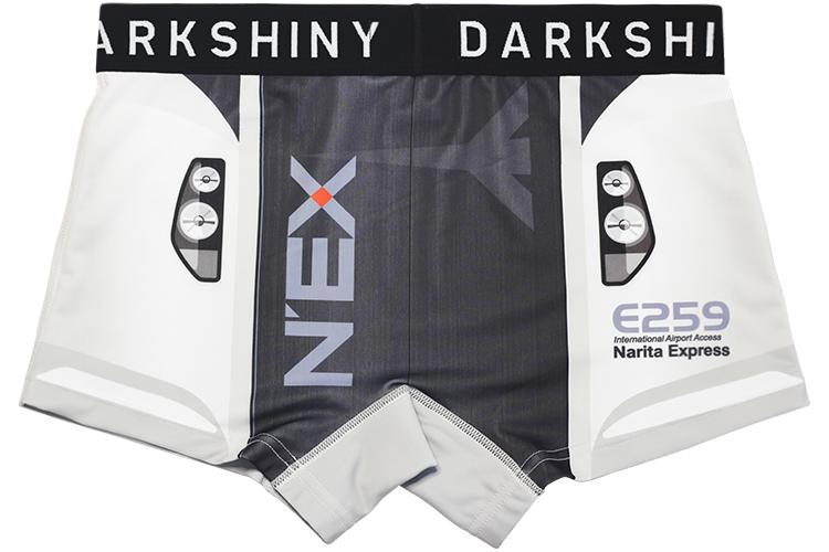 DARKSHINY 鉄ぱん ユニセックス ボクサーパンツ −Narita EX 成田エクスプレス (N'EX)