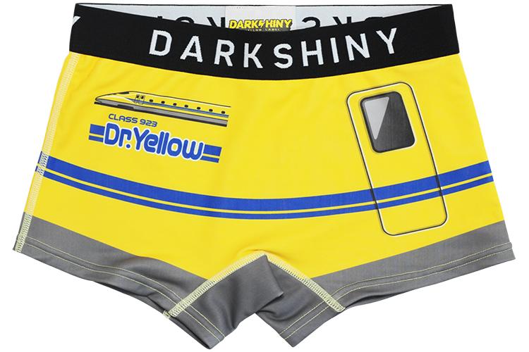 DARKSHINY 鉄ぱん キッズボクサーパンツ −Dr. Yellow ドクターイエロ—