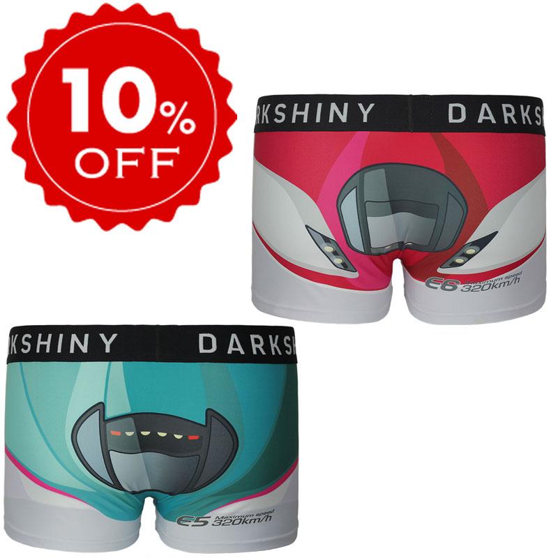 【SALE10%OFF】DARKSHINY 鉄ぱん 『メンズ』 ボクサーパンツ